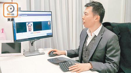 APP約醫生上門視像診症【東方日報】