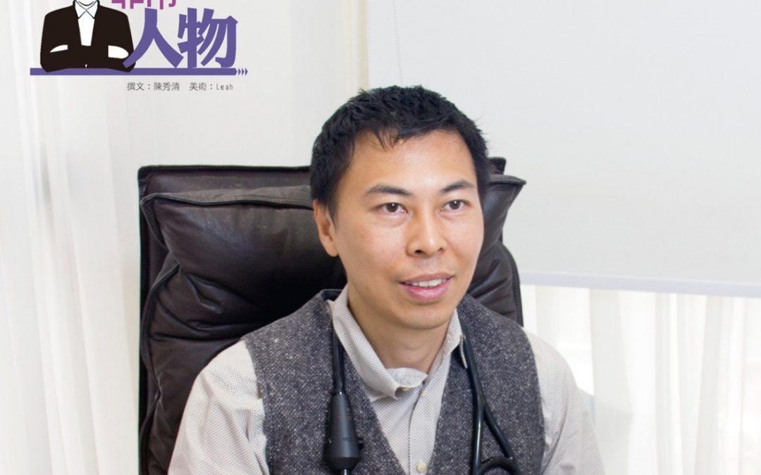 非常人物  – 馮治本醫生專訪【健康動力】